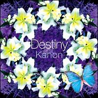 カノン『Destiny』