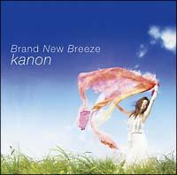 カノン『Brand New Breeze』