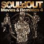 Movies & Remixies 4(DVD付)