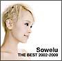 Sowelu THE BEST 2002-2009(通常盤)