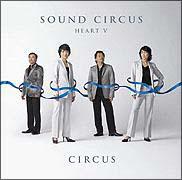 Sound Circus-Heart V-