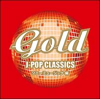 Gold J-POP Classics ソニー編