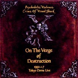 X JAPAN『破滅に向かって~1992.1.7 TOKYO DOME LIVE』