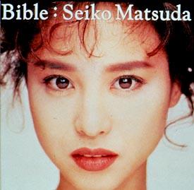 BIBLE (ベスト盤2枚組)