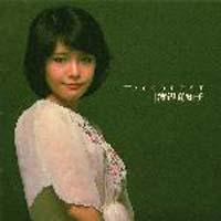 2000 BEST 渡辺真知子