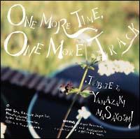 スネオヘアー『山崎まさよしトリビュート・アルバム「ONE MORE TIME,ONE MORE TRACK」』