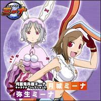 月面兎兵器ミーナ キャラクターコレクション 5