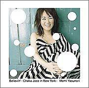 Believin'-Chaka Jazz in New York-