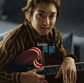 nu jazz(ニュー・ジャズ)
