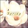 春-花によせて-