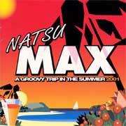 夏 MAX2001