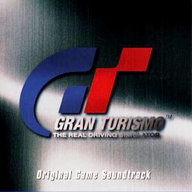グランツーリスモ(GT)オリジナル・ゲームサウンドトラック