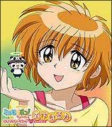わがまま☆フェアリーミルモでポン!ちゃあみんぐ キャラクターソング Vol.3