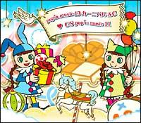 pop'n music13 カーニバル AC CS pop'n music 11 オリジナルサウンドトラック