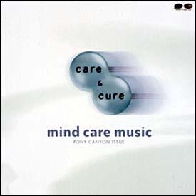 Yae『care & cure mind care music』