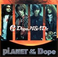 Dope HEADz | 新曲の歌詞や人気...