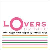 LOVERS COVERS J-POP