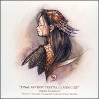 ファイナル ファンタジー クリスタル クロニクル オリジナルサウンドトラック