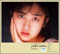 斉藤由貴 CD-BOX 2