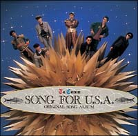 SONG FOR U.S.A.
