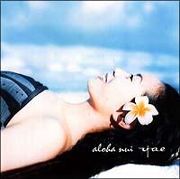 Yae『aloha nui』