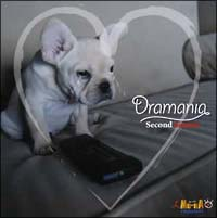 DRAMANIA SECOND SEASON