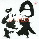 M&I J-Jazz Collection