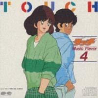 タッチ Music Flaver 4