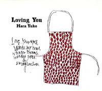 ジェフリー・バーゴン『Loving You』