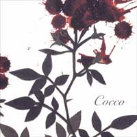 Cocco『サングローズ』