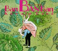マシュー・センライチ『BAN BAN BAN』