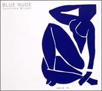 ブルー・ヌード