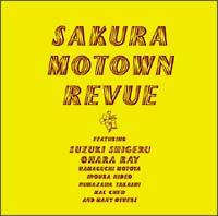 SAKURA MOTOWN REVUE