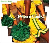 Beautiful Songs series POWER GIRLS!!