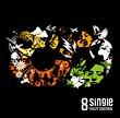 ヴァーノン・ドブチェフ『8 single』