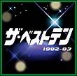 ザ・ベストテン 1982~83