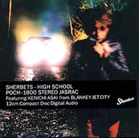 SHERBETS『High School』