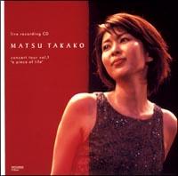 """松たか子 concert tour vol.1""""a piece of life"""""""