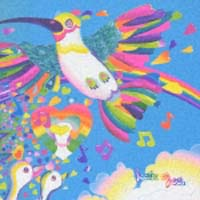 OOIOO『Feather Float』