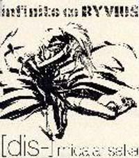 デビルサバイバー『「無限のリヴァイアス」オープニングテーマ 「dis-」English Ver』