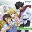 ガンダムシリーズ(ガンダム00)『CDドラマ・スペシャル 機動戦士ガンダム00・アナザーストーリー 『MISSION-2306』』