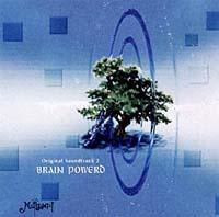 ブレンパワード オリジナルサウンド トラック2