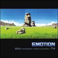 EMOTION20周年記念テーマコレクション