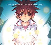 D・N・ANGEL『D・N・ANGEL Vocal Collection』