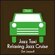 JAZZ TAXI-リラクシング・ジャズ・クルーズ~気楽にジャズを聴こう