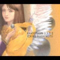 橋本一子『ラーゼフォン オリジナルサウンドトラック 2』
