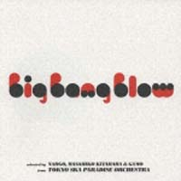 Big Bang Blow~selected by NARGO, MASAHIKO Kitahara & GAMO