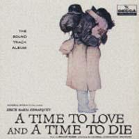 愛する時と死する時 | 映画の動...