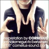 CORNELIUS『CM2』