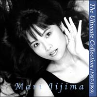 """Mari's Picks""""The Ultimate Collection(1987-1999)"""